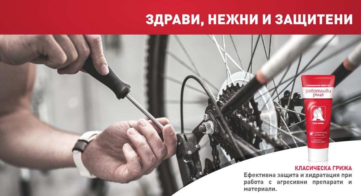 02_RR_Banner_1200x652px_Bike_Classic_fin
