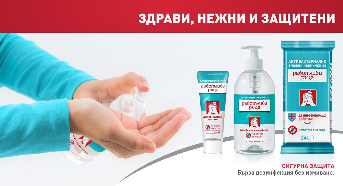 RR_Banner_1200x652px_Antibacterial_with_Wipes
